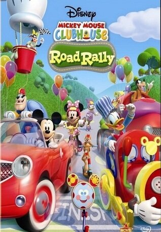 """Mickey Mouse Clubhouse: Road Rally"" - ""Дорожные гонки"""
